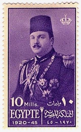 Egypt 1945 10m stamp commemorating 25th Birthday of King Farouk