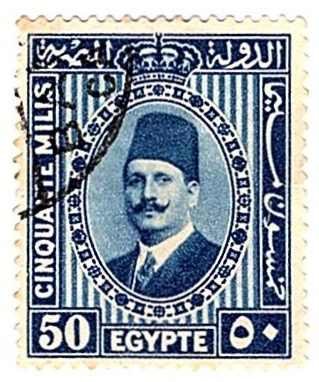 Egypt 1927 10m stamp featuring King Fuad