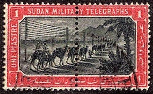 1898 Sudan 1p Military Telegraph Stamps