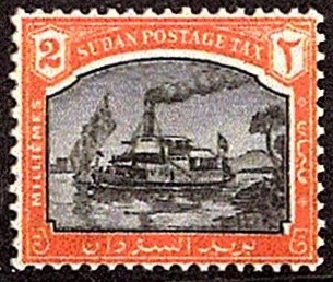 1948 Sudan 2m Postage Due Stamp featuring Gunboat Zafir