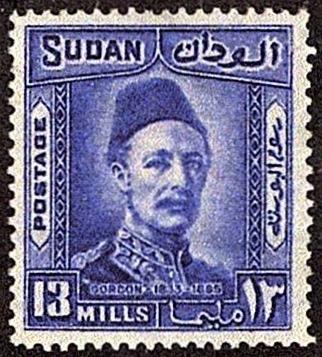 1935 Sudan 13m Stamp featuring General Gordon