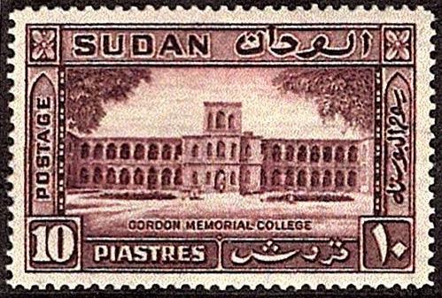 1935 Sudan 10p Stamp featuring Gordon Memorial College, Khartoum