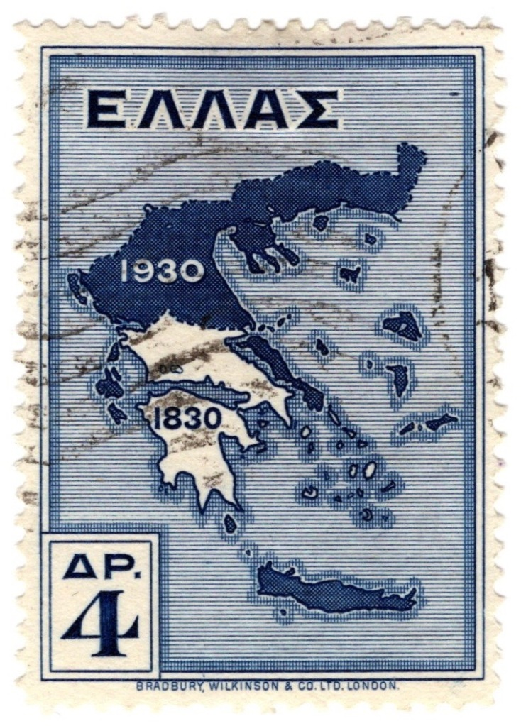 1930 Greece 4dr stamp depicting the extent of Greek territory in 1830 and subsequent expansion by 1930
