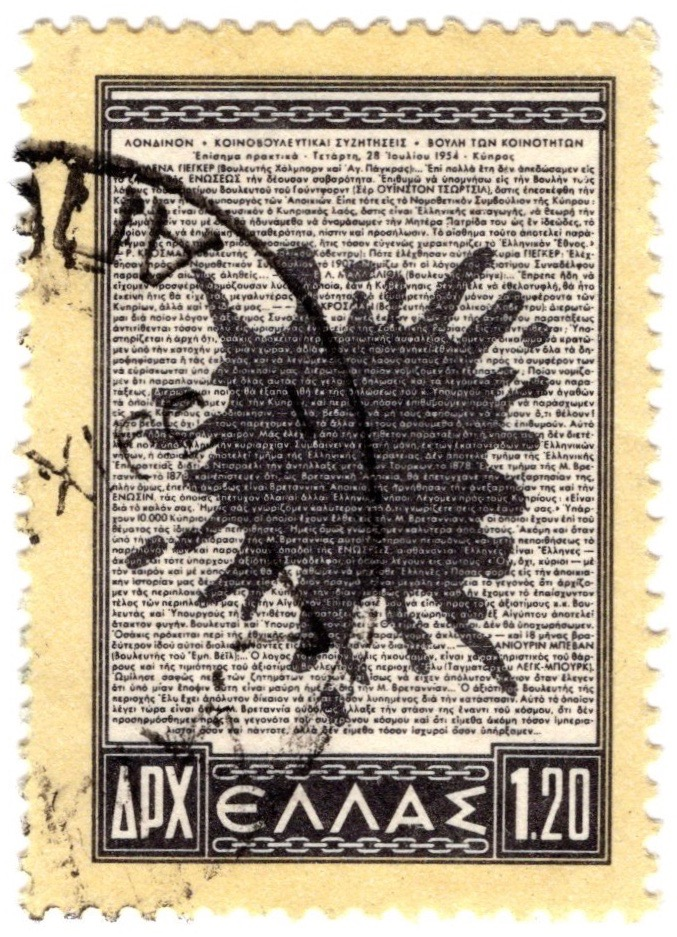 1954 Greece Enosis stamp issue