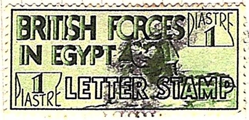 1934 Egypt 1p British Forces Letter Stamp (Green)