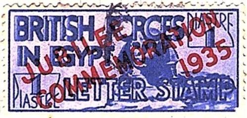 1934 Egypt 1p British Forces Letter Stamp (Ultramarine) overprinted Jubilee Commemoration 1935