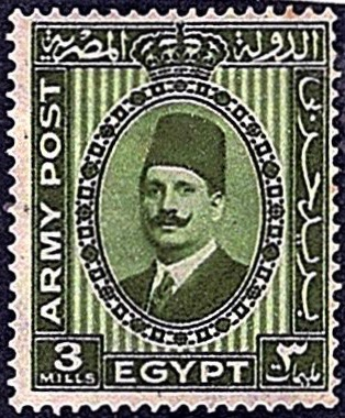 1935 Egypt British Army Post 3m stamp featuring King Fuad I