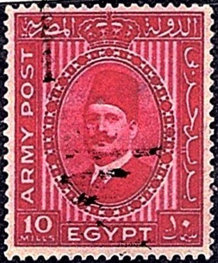 1935 Egypt British Army Post 10m stamp featuring King Fuad I