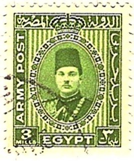 1936 Egypt British Army Post 3m stamp featuring King Farouk