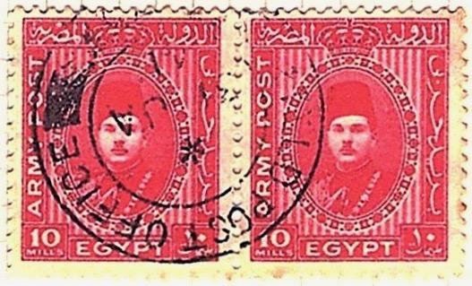 1936 Egypt British Army Post 10m stampfeaturing King Farouk